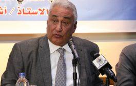بالصور : مؤتمر الادارات القانونية الاول بنقابة القاهرة الجديدة